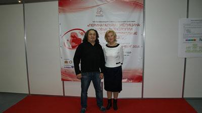 VIII конференция Перинатальная медицина.