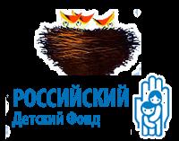 Свердловское областное отделение Российского детского фонда